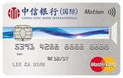 信用卡 網購 簽賬優惠 積分 飛行里數