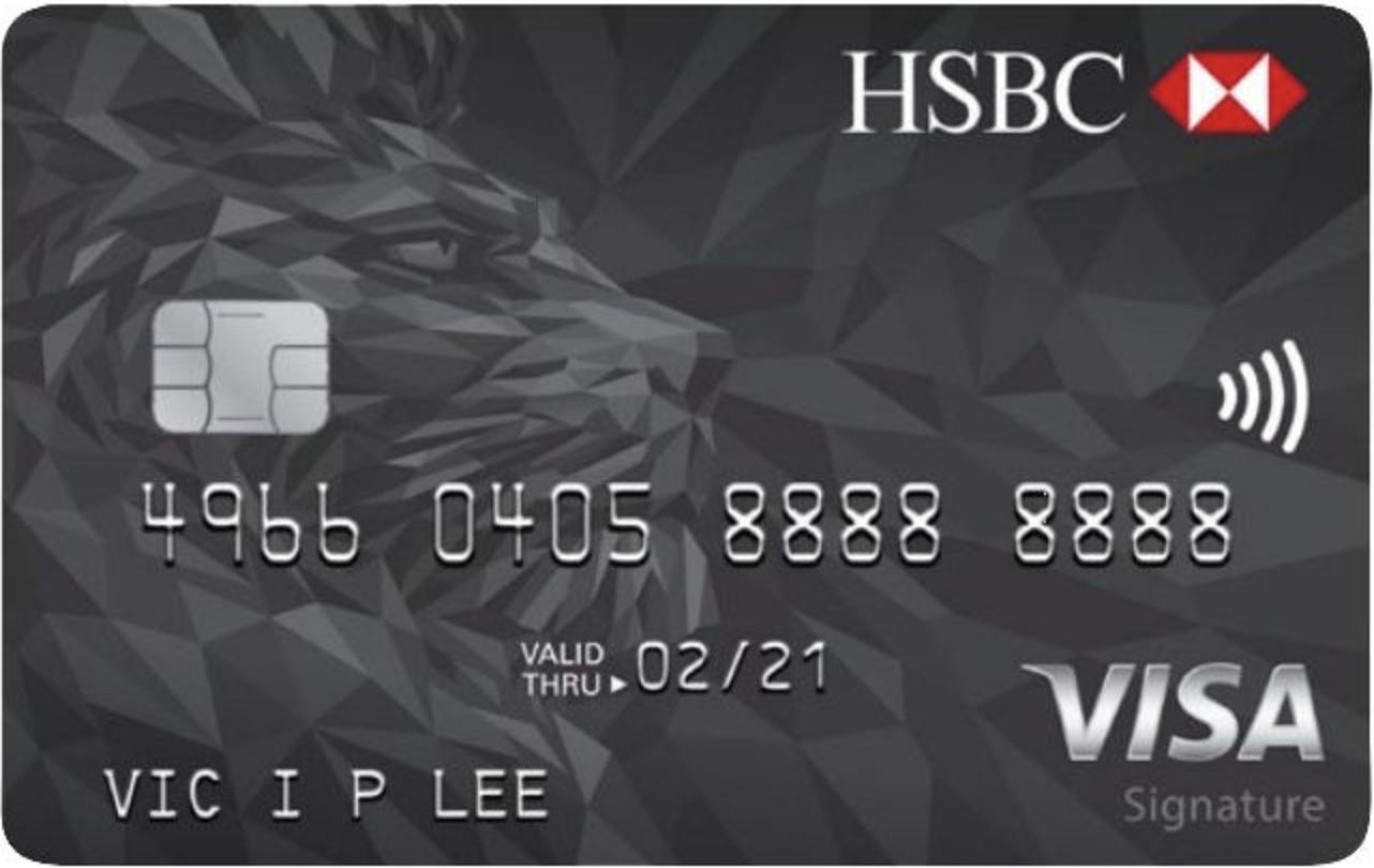 2018 最佳旅遊信用卡