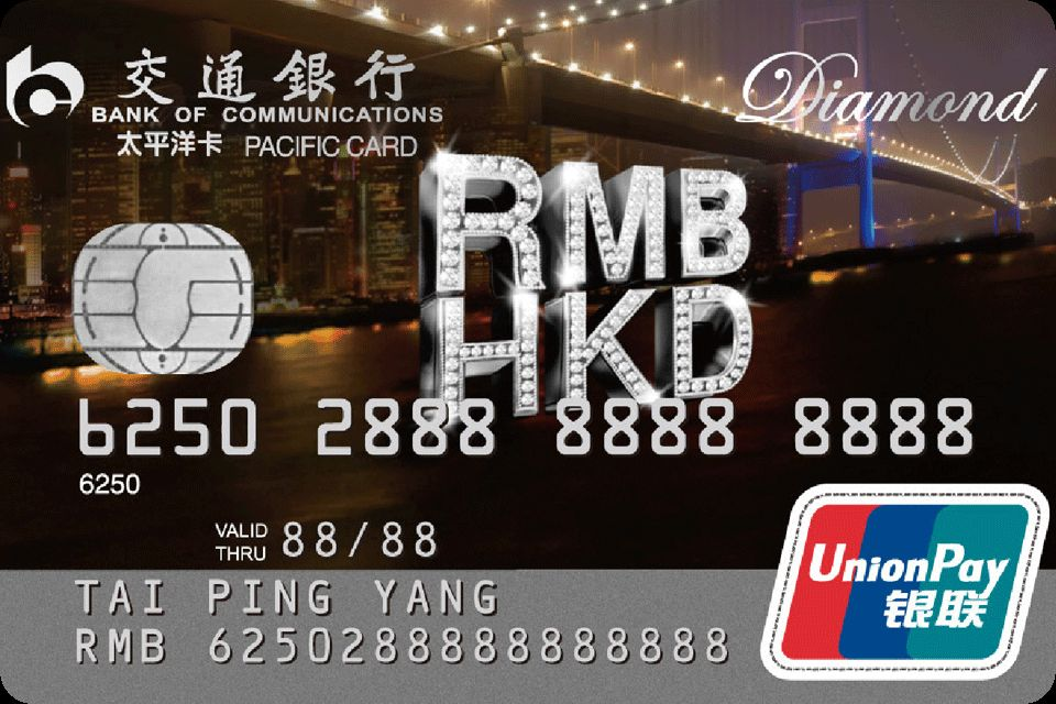 Best Asia Miles Cards in Hong Kong (Updated in June 2019