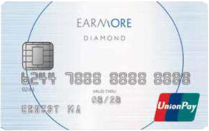 UnionPay Diamond Card