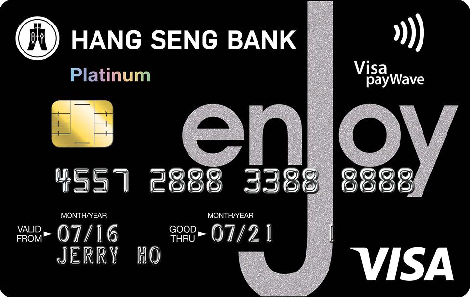 信用卡免息分期