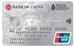 學生信用卡
