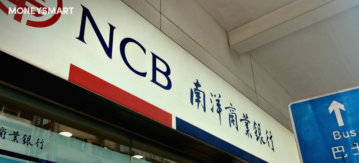 南洋商業銀行