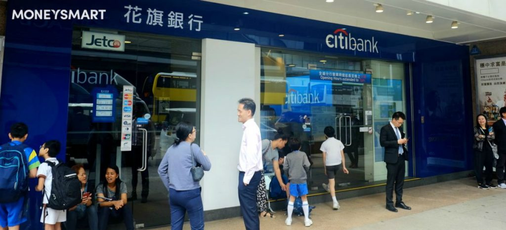 Citibank稅貸