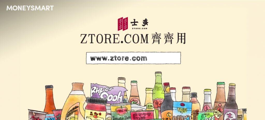 【士多優惠代碼】最新Ztore著數Code   一入即慳錢(2019.06更新)