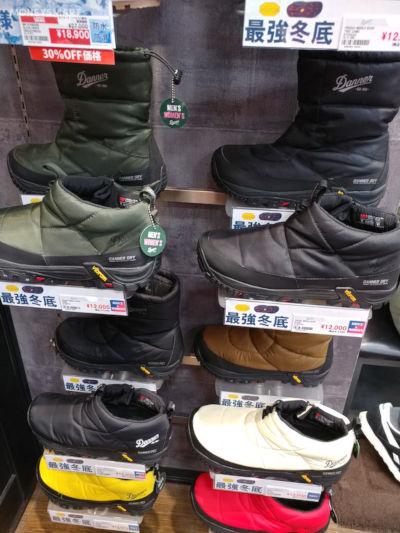 北海道 冬天 衣著 雪靴 禦寒鞋 Danner