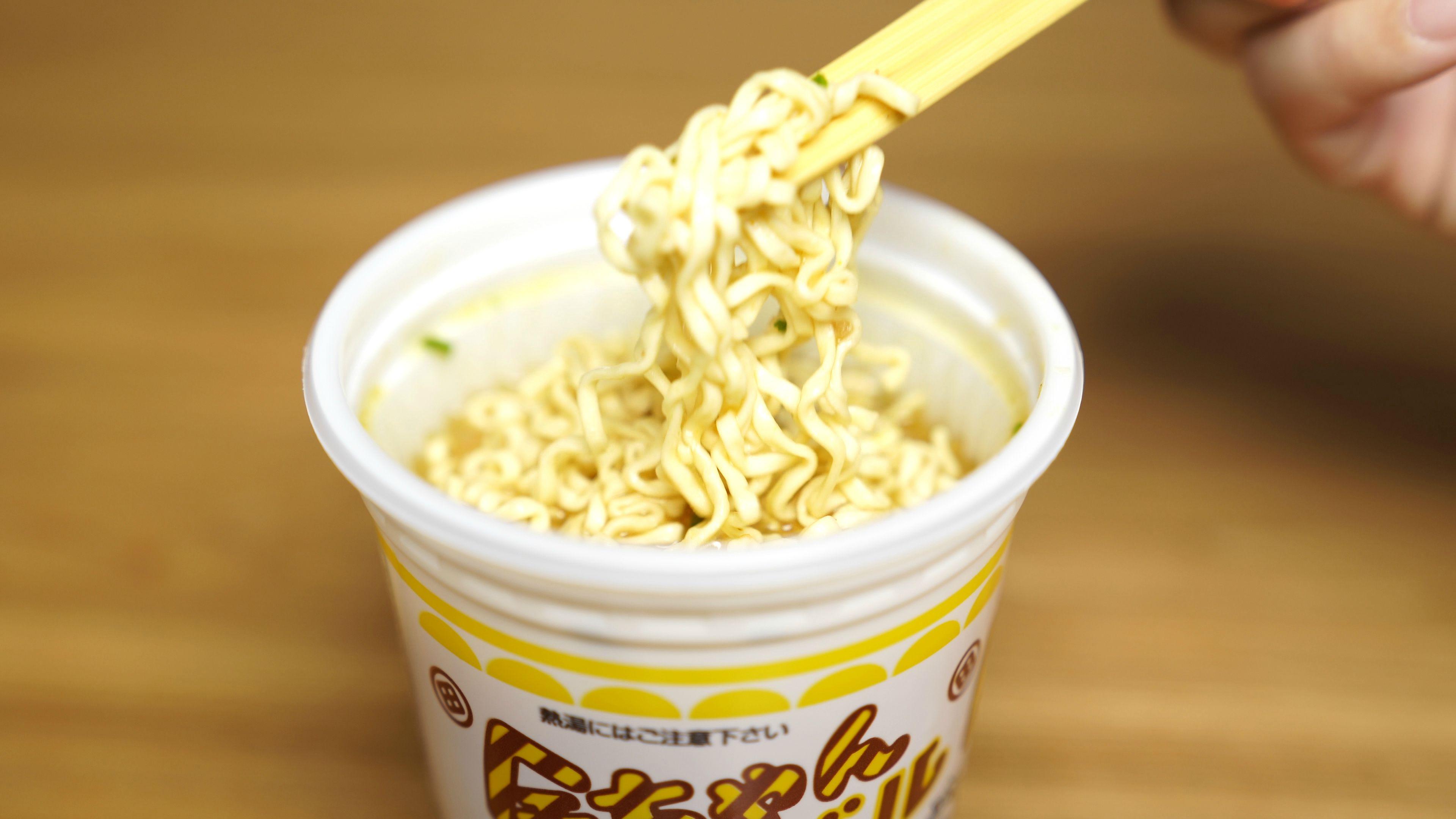 金之即食麵 - 咖喱