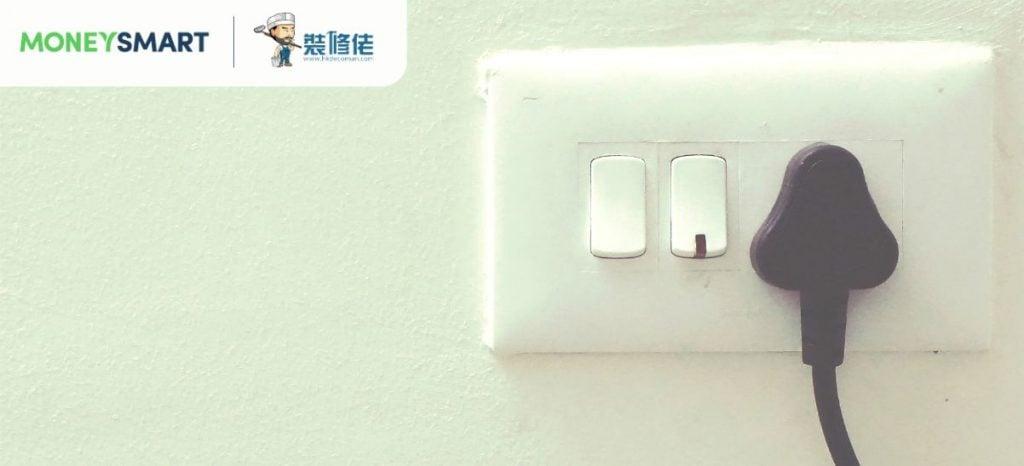 電器插座安裝   全屋需裝多少個