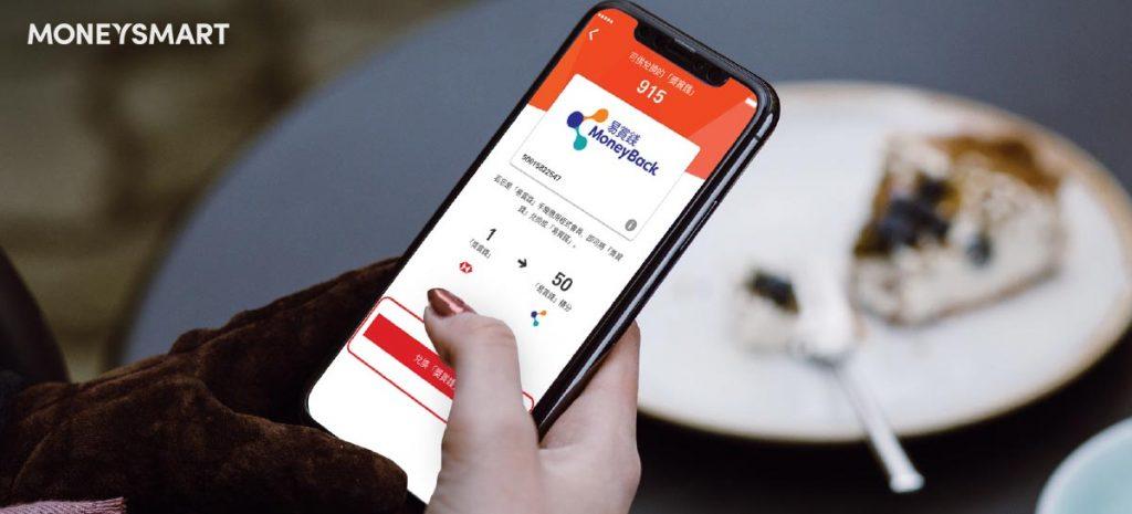 HSBC信用卡 新功能 免手續費 換多25% Asia Miles