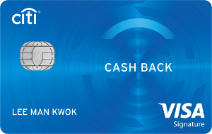 Citi Cash Back Visa 信用卡