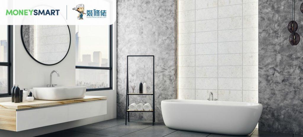 廚房廁所  瓷磚石材 清潔需知