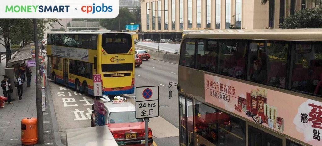 巴士司機 入職條件、福利待遇、工作挑戰、打風工作安排簡介