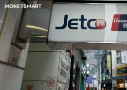 jetco-atm 提款機